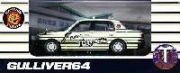 ガリバーガリバー64 (オリジナルミニカー)阪神タクシー Tigers Cab クラウンセダン
