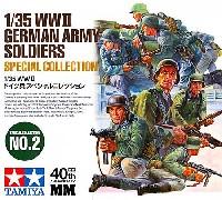 タミヤスケール限定品WW2 ドイツ兵 スペシャルコレクション No.2
