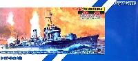日本海軍 特1型 (吹雪) 駆逐艦 東雲 (しののめ)