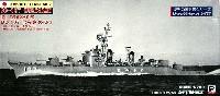 海上自衛隊 護衛艦 DD-107 むらさめ (初代)