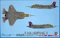 ピットロードSN 航空機 プラモデルロッキードマーチン F-35A ライトニング 2 (統合攻撃戦闘機 プロトタイプ AF01)
