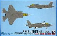 ピットロードSN 航空機 プラモデルロッキードマーチン F-35B ライトニング 2 STOVL型 (統合攻撃戦闘機 プロトタイプ BF01-04)