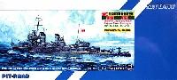 日本海軍 陽炎型駆逐艦 舞風 (フルハルモデル)
