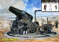 ピットロード1/35 グランドアーマーシリーズ日本陸軍 28cm榴弾砲 (乃木将軍&砲兵6体付属)