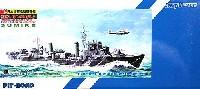 日本海軍 橘型駆逐艦 菫 (すみれ)