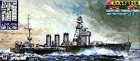 日本海軍 重雷装艦 大井 (エッチングパーツ付)