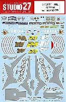 スタジオ27バイク オリジナルデカールヤマハ YZR-M1 Teck 3 2005 #11 Ruben Xaus、#24 Toni Elias、#94 David Checa