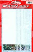 GSR カラーデカール (ホログラム 2)