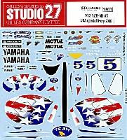 スタジオ27バイク オリジナルデカールヤマハ YZR-M1 #5 Colin Edwards (Laguna Seca GP) USA スペシャルライブラリー 2006