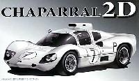 フジミ1/24 リアルスポーツカー シリーズ (SPOT)シャパラル 2D 1966年 後期型