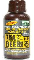 シモムラアレックホビーお助けアイテムTHA BEE 取る (サ・ビートル)