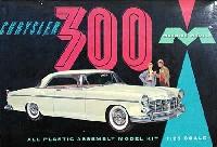 1955 クライスラー C300