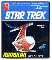 amtスタートレック(STAR TREK)シリーズロミュラン バード・オブ・プレイ (スタートレック)