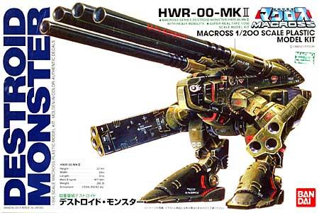 HWR-00-Mk2 デストロイド・モンスター (超重量級デストロイド)プラモデル(バンダイ超時空要塞マクロスNo.5061231)商品画像