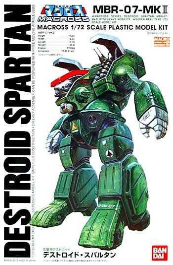 デストロイド・スパルタン (攻撃用デストロイド)プラモデル(バンダイ超時空要塞マクロスNo.5061230)商品画像