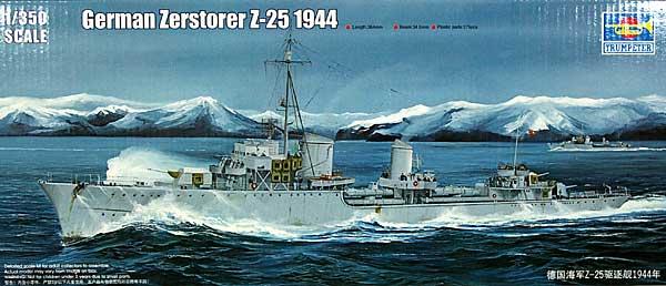 ドイツ海軍 Z級駆逐艦 Z-25 1944プラモデル(トランペッター1/350 艦船シリーズNo.05321)商品画像