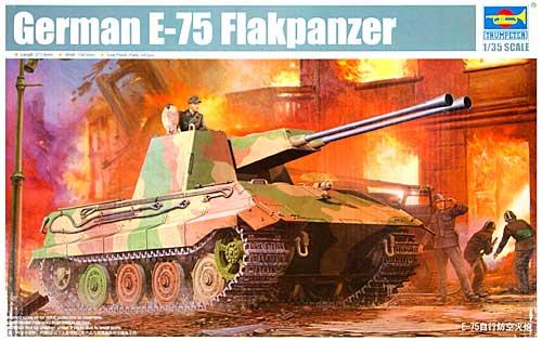 ドイツ軍 E-75 対空戦車 クロコダイルプラモデル(トランペッター1/35 AFVシリーズNo.01539)商品画像