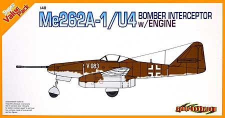 Me262A-1a/U4 ボマーインターセプター w/エンジンプラモデル(サイバーホビー1/48 Super Value Pack (オレンジボックス)No.5567)商品画像
