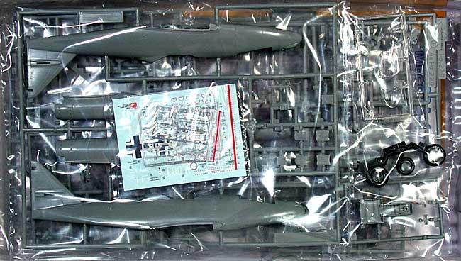 Me262A-1a/U4 ボマーインターセプター w/エンジンプラモデル(サイバーホビー1/48 Super Value Pack (オレンジボックス)No.5567)商品画像_1