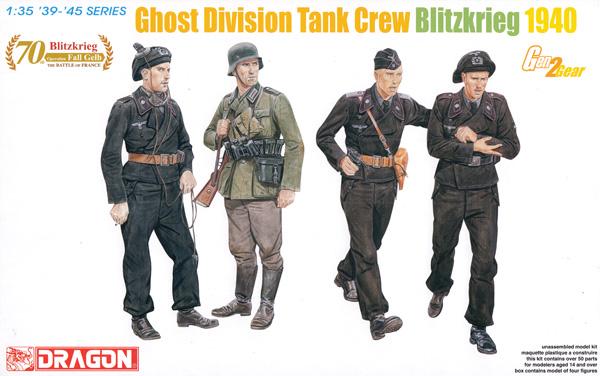 ドイツ 幽霊師団 タンククルー 電撃戦 1940プラモデル(ドラゴン1/35