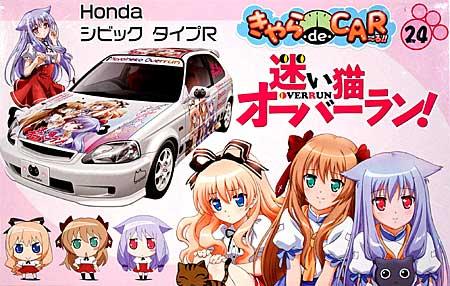 迷い猫オーバーラン ホンダ シビック タイプRプラモデル(フジミきゃら de CAR~る (キャラデカール)No.024)商品画像