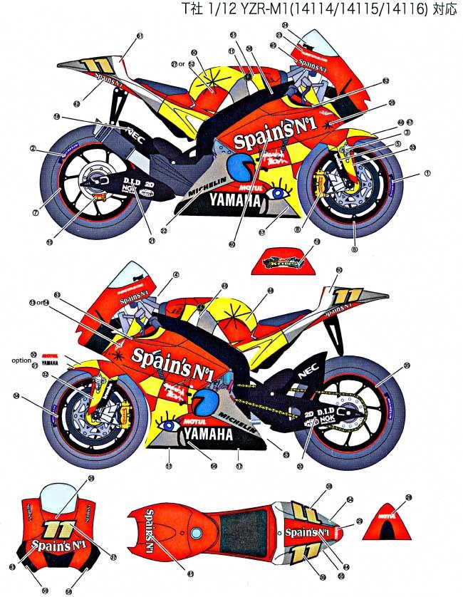 ヤマハ YZR-M1 Teck 3 2005 #11 Ruben Xaus (Rd.6-Rd.17)デカール(スタジオ27バイク オリジナルデカールNo.DC851)商品画像_1