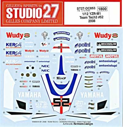 ヤマハ YZR-M1 Teck 3 2008 DONNINGTIN RACE-JAMES TOESLANDデカール(スタジオ27バイク オリジナルデカールNo.DC853)商品画像