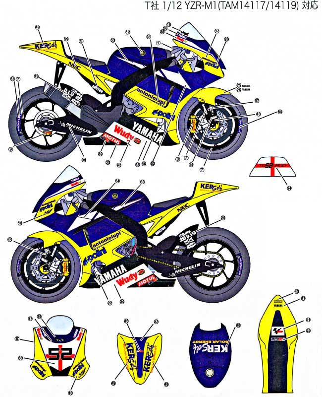 ヤマハ YZR-M1 Teck 3 2008 DONNINGTIN RACE-JAMES TOESLANDデカール(スタジオ27バイク オリジナルデカールNo.DC853)商品画像_1