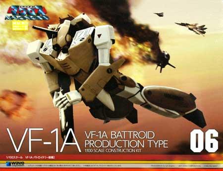 VF-1A バトロイド 一般機プラモデル(ウェーブ超時空要塞マクロス シリーズNo.MC-056)商品画像