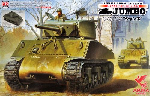 アメリカ突撃戦車 M4A3E2 シャーマン ジャンボプラモデル(アスカモデル1/35 プラスチックモデルキットNo.35-021)商品画像