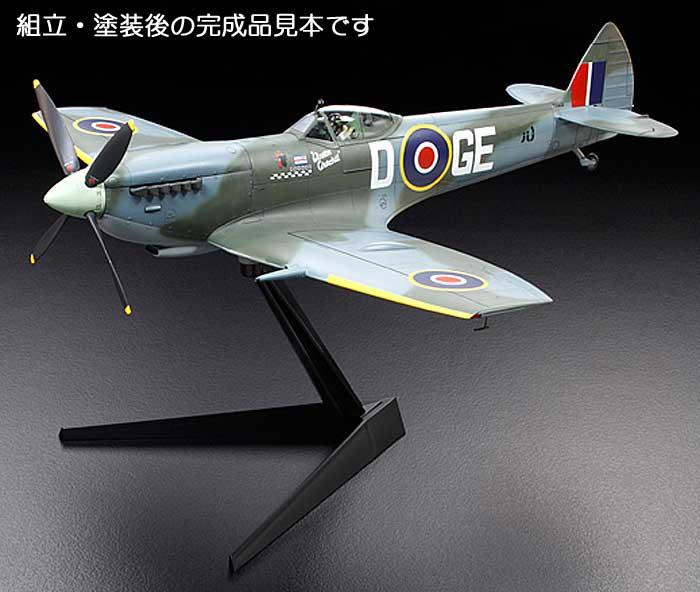 スピットファイア Mk.16eプラモデル(タミヤ1/32 エアークラフトシリーズNo.021)商品画像_3