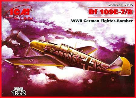 ドイツ メッサーシュミット Bf109E-7/B 戦闘爆撃機プラモデル(ICM1/72 エアクラフト プラモデルNo.72135)商品画像