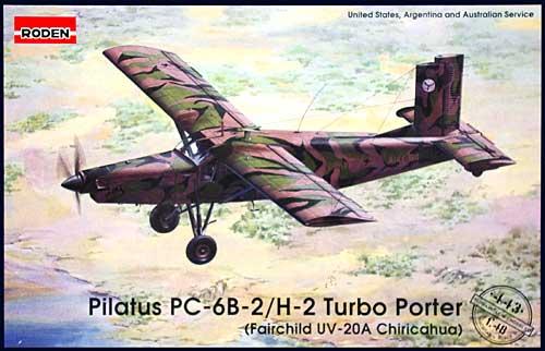 スイス ピラタス PC-6B-2/H2 ターボポーター 地上支援機・豪軍仕様プラモデル(ローデン1/48 エアクラフト プラモデルNo.048T443)商品画像