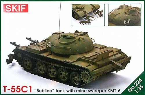 T-55C1 操縦訓練車 KMT-6 地雷処理装置付きプラモデル(SKIF1/35 AFVモデルNo.224)商品画像