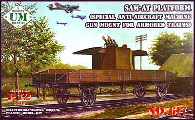 ロシア マキシム 4連装 対空機銃 無蓋貨車プラモデル(ユニモデル1/72 AFVキットNo.617)商品画像