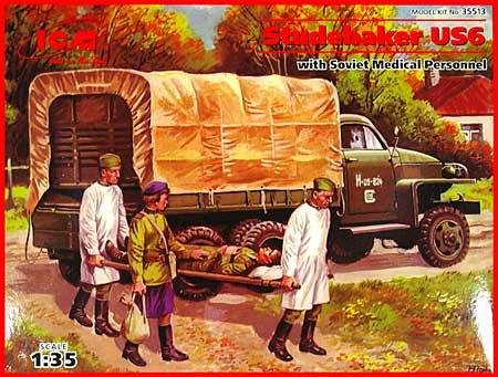 ロシア スチュードベイカー US6 トラック w/ソビエト看護兵プラモデル(ICM1/35 ミリタリービークル・フィギュアNo.35513)商品画像