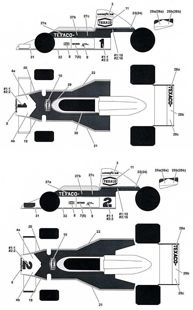 マクラーレン M23 1975 フルスポンサーデカールデカール(タブデザイン1/12 デカールNo.TABU-12045)商品画像_1