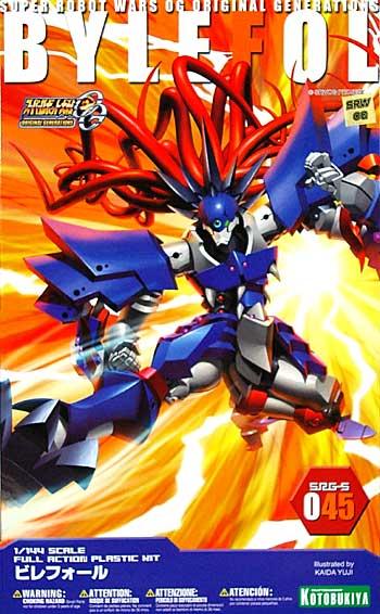 ビレフォールプラモデル(コトブキヤスーパーロボット大戦 ORIGINAL GENERATIONNo.S.R.G-S-045)商品画像