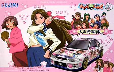 大正野球娘 スバル インプレッサ 4プラモデル(フジミきゃら de CAR~る (キャラデカール)No.025)商品画像