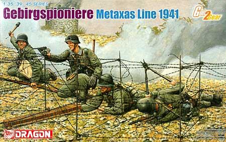 ドイツ 山岳戦闘工兵 ギリシャ戦線 1941プラモデル(ドラゴン1/35 39-45 SeriesNo.6538)商品画像