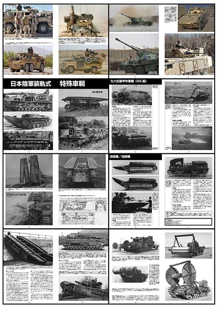 グランドパワー 2011年8月号雑誌(ガリレオ出版月刊 グランドパワーNo.207)商品画像_1