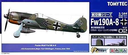フォッケウルフ Fw190A-8 第2戦闘航空団 (クルト・ビューリンゲン少佐乗機)プラモデル(トミーテック技MIXNo.WW002)商品画像