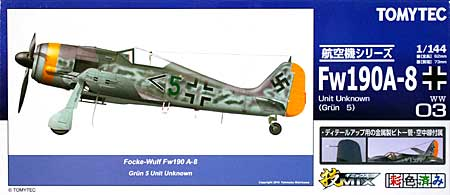 フォッケウルフ Fw190A-8 Unit Unknown (Grun 5)プラモデル(トミーテック技MIXNo.WW003)商品画像