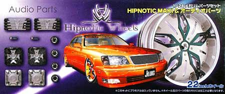 ヒプノティック マキ (22インチホイール) & オーディオパーツプラモデル(アオシマ1/24 メガリムパーツセットNo.010)商品画像