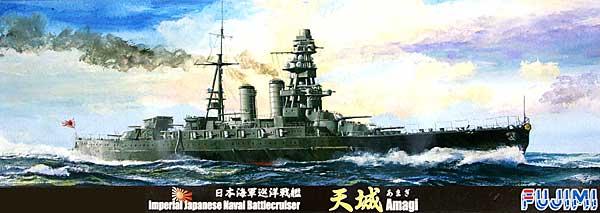 日本海軍 巡洋戦艦 天城プラモデル(フジミ1/700 特シリーズNo.046)商品画像