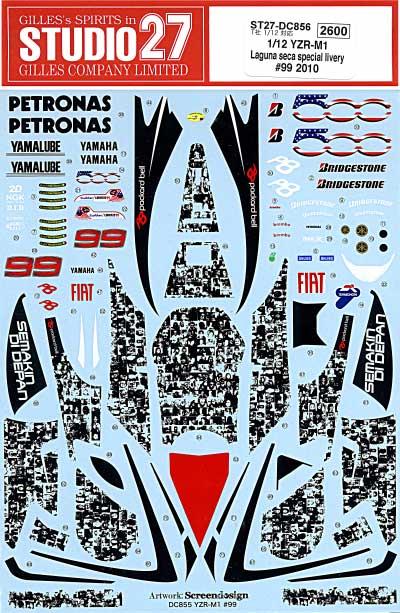 ヤマハ YZR M1 ラグナセカスペシャル 2010 #99デカール(スタジオ27バイク オリジナルデカールNo.DC856)商品画像