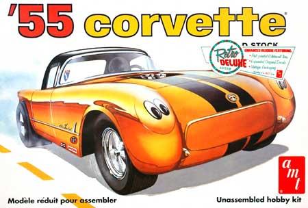 1955 シボレー コルベットプラモデル(amt1/25 カーモデルNo.AMT683/12)商品画像