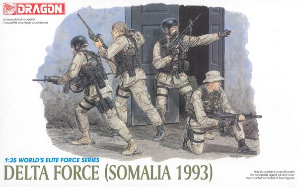 デルタフォース アメリカ陸軍特殊部隊 ソマリア 1993プラモデル(ドラゴン1/35 World