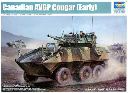 カナダ軍 クーガー 6×6 装輪装甲車 (初期型)プラモデル(トランペッター1/35 AFVシリーズNo.01501)商品画像