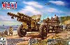 アメリカ M2A1 105mm 榴弾砲 (第2次大戦ver.)